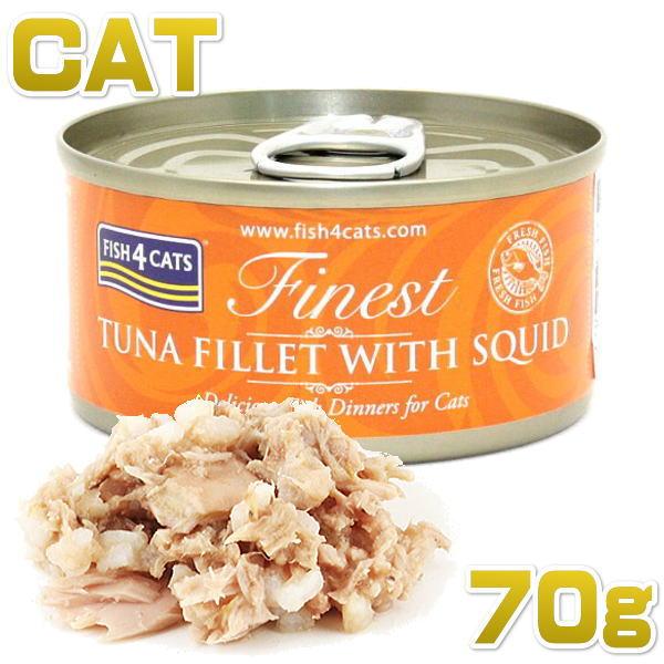 画像1: 最短賞味2022.11・フィッシュ4キャット 猫缶「ツナ&イカ」 70g缶 全年齢猫用キャットフード ウェット一般食正規品f4c02073 (1)