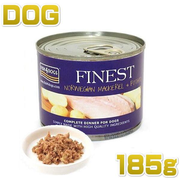 画像1: 最短賞味2022.11・フィッシュ4ドッグ サバポテト 185g 穀物不使用 ウェット FISH4DOGS 正規品 f427998 (1)