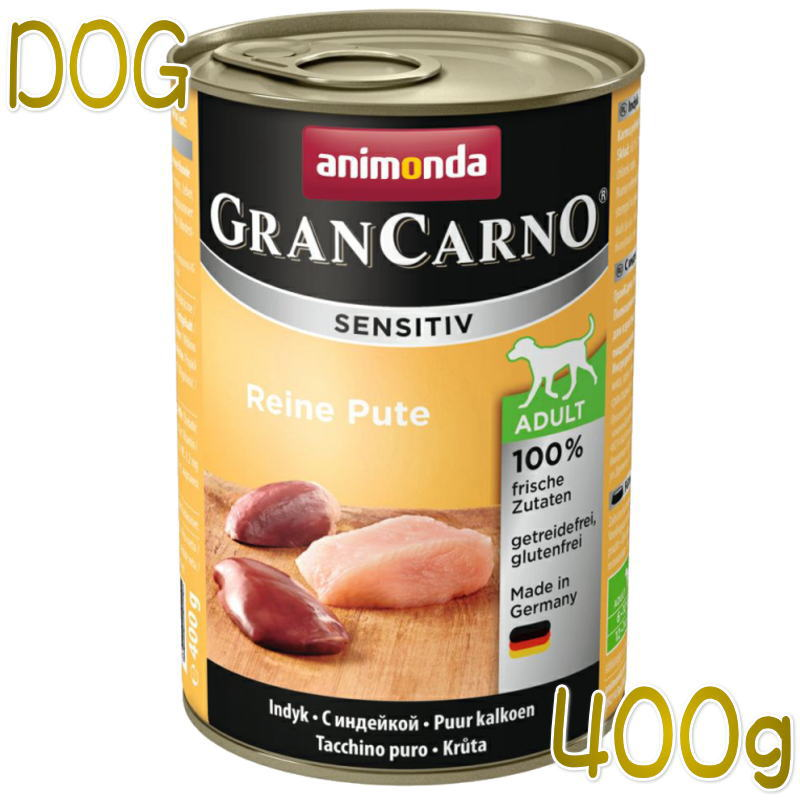 画像1: 最短賞味2021.2・アニモンダ 犬 グランカルノ センシティブ 七面鳥のみ 400g缶 82414成犬用ウェット ドッグフードANIMONDA 正規品 (1)