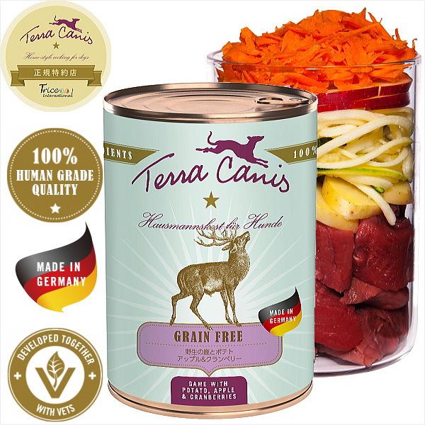 画像1: 最短賞味2021.9・テラカニス 犬用 グレインフリー 鹿肉 400g缶 コンプリート食 ドッグフード 穀物不使用 TerraCanis 正規品 (1)
