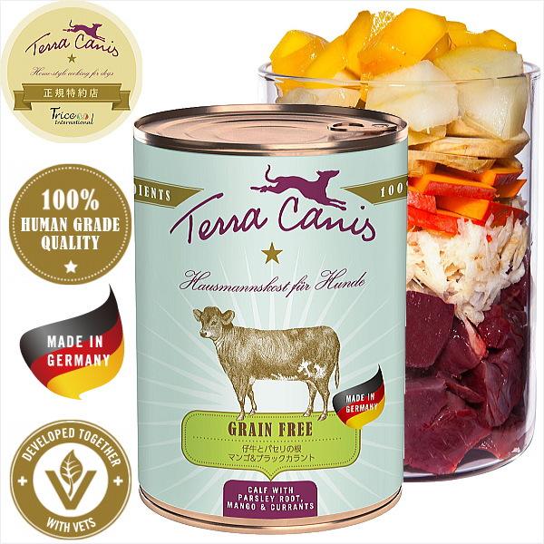 画像1: 最短賞味期限2020/11・ テラカニス  犬用/グレインフリー 仔牛肉 400g缶 コンプリート食 ドッグフード 穀物不使用 TerraCanis 正規品 (1)