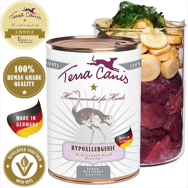 画像1: 最短賞味期限2020/12・ テラカニス  犬用/ハイポアレルジェニック オーストリッチ肉 400g缶 コンプリート食 ドッグフード 低アレルギー TerraCanis 正規品 (1)