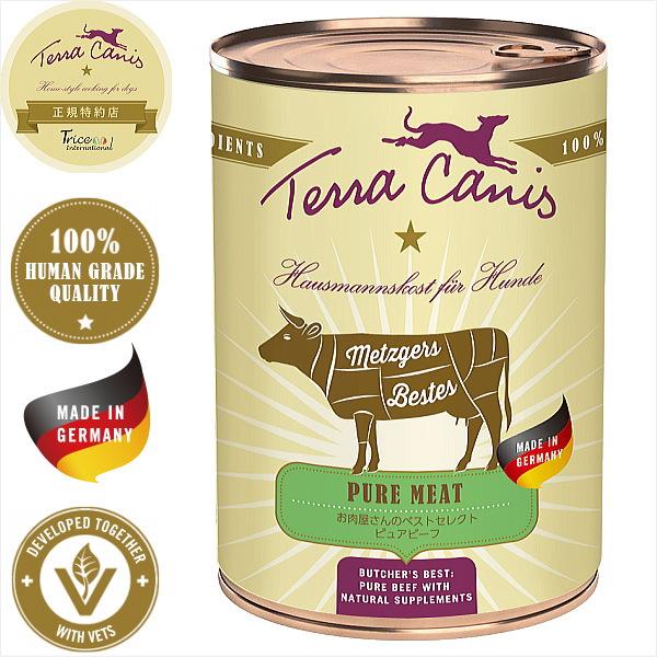 画像1: 最短賞味期限2021/2・ テラカニス  犬用/ピュアミート  ビーフ 400g缶 一般食 ドッグフード TerraCanis 正規品 (1)