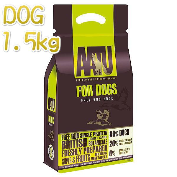 画像1: 最短賞味2020.10.6・アートゥー 80%平飼いダック 1.5kg 犬用ドライ 穀物不使用グレインフリー ドッグフード AATU 正規品 aa11930 (1)