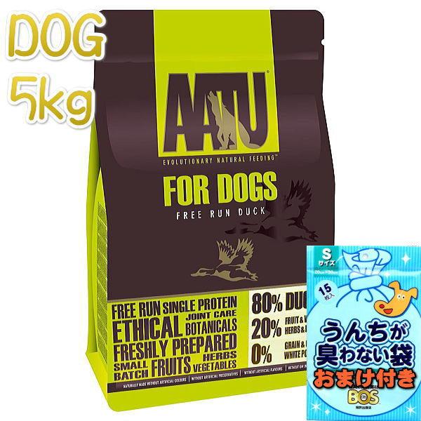 画像1: 最短賞味期限2019/7/22・アートゥー 80%平飼いダック 5kg 犬用ドライ/穀物不使用グレインフリー/ドッグフード AATU 正規品 aa11947 (1)