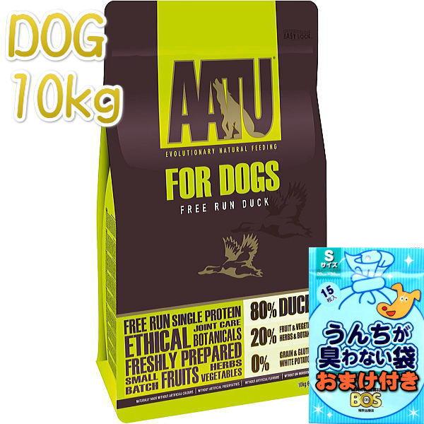 画像1: 最短賞味期限2019/11/5・アートゥー 80%平飼いダック 10kg 犬用ドライ/穀物不使用グレインフリー/ドッグフード AATU 正規品 aa11954 (1)