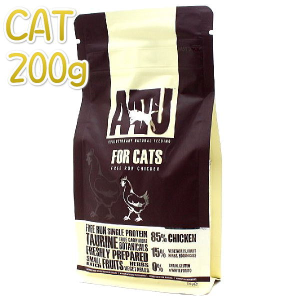 画像1: SALE40%OFF・最短賞味2019.5.18・アートゥー キャットフード チキン 200g 成猫用 グレインフリー(穀物不使用) AATU 正規品 (1)