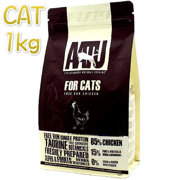画像1: 最短賞味期限2019/12/20・アートゥー キャットフード チキン 1kg 成猫用 グレインフリー(穀物不使用) AATU 正規品 (1)