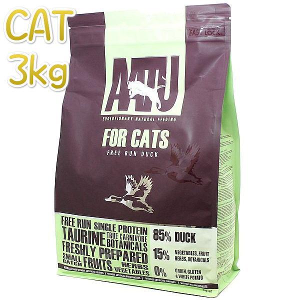 画像1: 最短賞味2021.10.30・アートゥー キャットフード ダック 3kg 成猫用グレインフリーAATU正規品aa12210 (1)