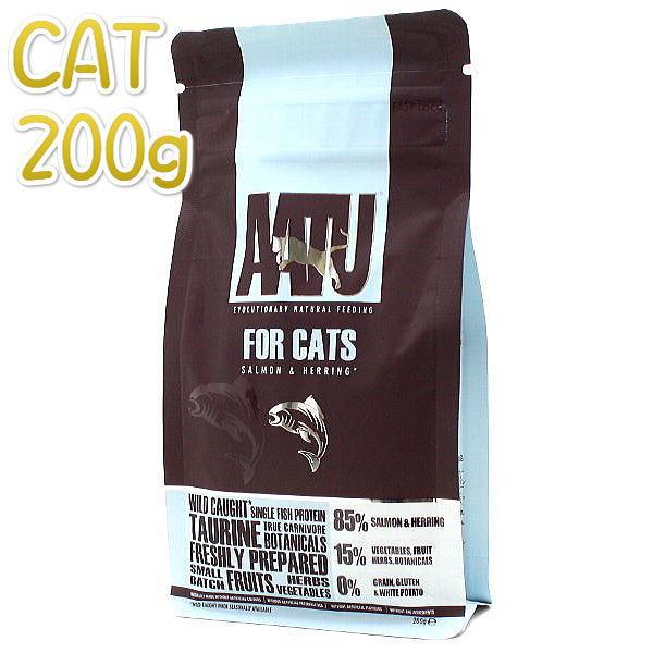 画像1: 最短賞味2020.10.6・アートゥー キャットフード サーモン&ニシン 200g 成猫用 グレインフリー(穀物不使用) AATU 正規品 (1)