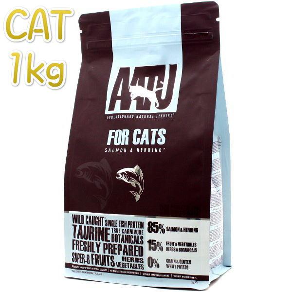 画像1: 最短賞味2021.8.27・アートゥー キャットフード サーモン&ニシン 1kg 成猫用グレインフリー AATU 正規品aa12265 (1)