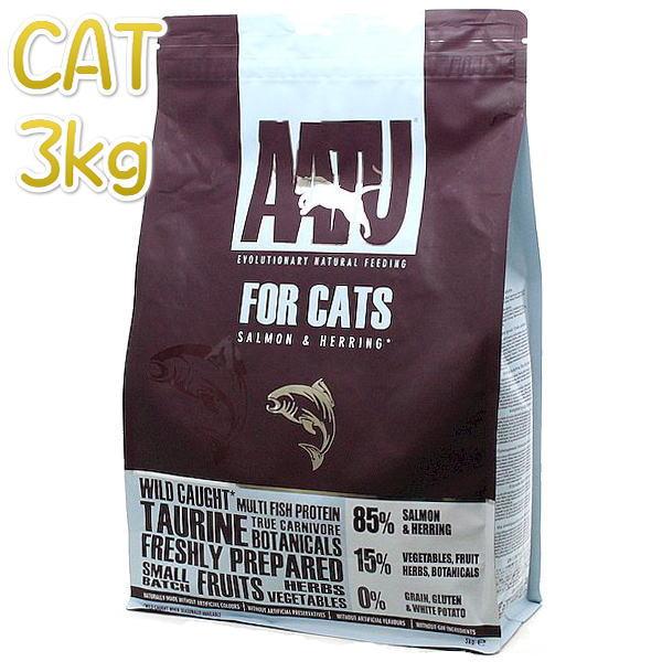 画像1: 最短賞味2020.5.16・アートゥー キャットフード サーモン&ニシン 3kg 成猫用 グレインフリー(穀物不使用) AATU 正規品 (1)