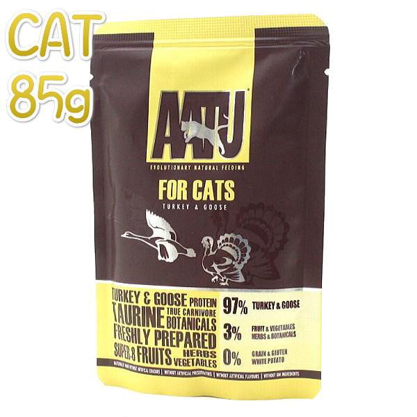 画像1: SALE50%OFF・最短賞味期限2019/1/31・ アートゥー  キャットフード ターキー&グース 85g 成猫用 ウェット 総合栄養食 AATU 正規品 (1)