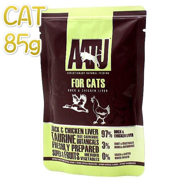 画像1: 最短賞味期限2019/6・アートゥー キャットフード ダック&チキン・レバー 85g 成猫用 ウェット 総合栄養食 AATU 正規品 (1)
