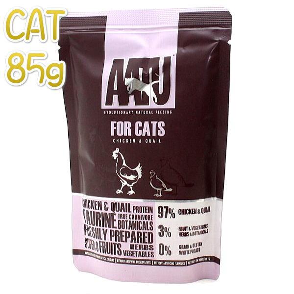 画像1: 最短賞味2020.10・アートゥー キャットフード チキン&ウズラ 85g 成猫用 ウェット 総合栄養食 AATU 正規品 (1)