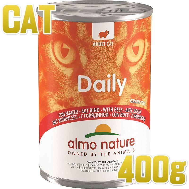 画像1: 最短賞味2022.5・アルモネイチャー 猫 デイリーメニュー ビーフ 400g缶 alc161成猫用ウェット総合栄養食キャットフードalmo nature正規品 (1)