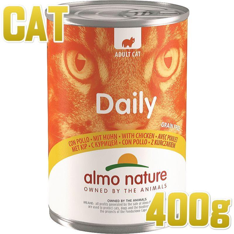 画像1: 最短賞味2022.6・アルモネイチャー 猫 デイリーメニュー チキン 400g缶 alc165成猫用ウェット総合栄養食キャットフードalmo nature正規品 (1)