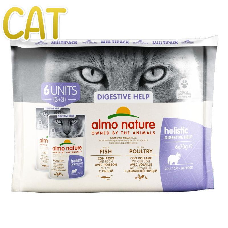 画像1: NEW最短賞味2021.11・アルモネイチャー 猫 センシティブ フィッシュ、ポールトリー マルチパック(alc5294×3、alc5295×3)alc529495正規品 (1)
