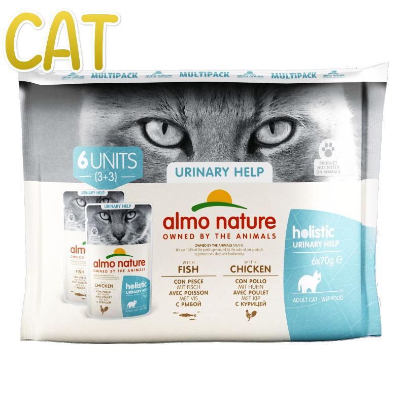 画像1: 最短賞味2022.5・アルモネイチャー 猫 ユリナリーサポート フィッシュ、チキン マルチパック(alc5296×3、alc5297×3)alc529697正規品 (1)
