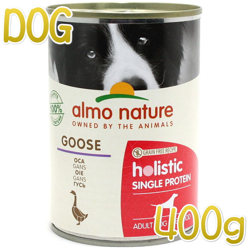 画像1: NEW 最短賞味2022.5・アルモネイチャー 犬 シングルプロテインドッグ・グース 400g缶 ald197成犬用ウェット 総合栄養食ドッグフード almo nature正規品 (1)