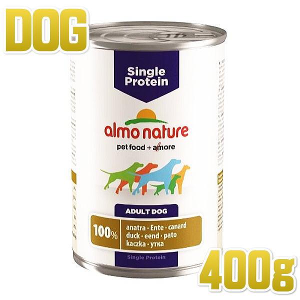 画像1: 最短賞味2021.5・アルモネイチャー 犬用 シングルプロテインドッグ・ダックのご馳走 400g缶 ald190 成犬用シニア犬対応・一般食・ウェットフード・almo nature・正規品 (1)