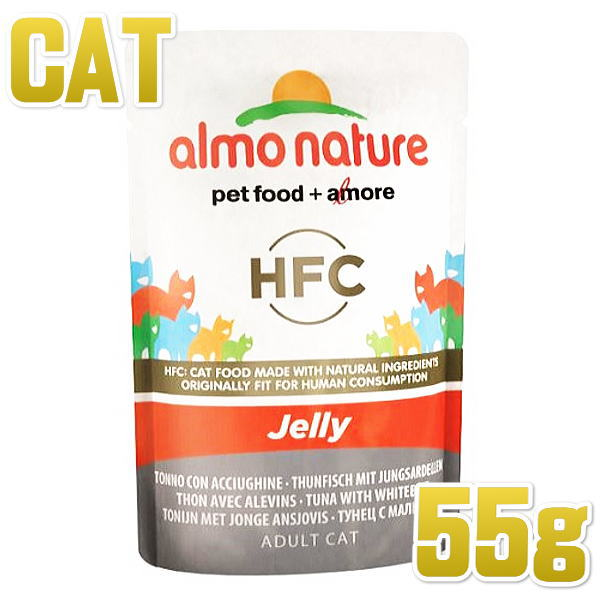 画像1: 最短賞味2021.3・アルモネイチャー 猫 パウチ まぐろとしらす・ジェリー 55g alc5043 猫用一般食ウェット フレーク状 キャットフード almo nature 正規品 (1)