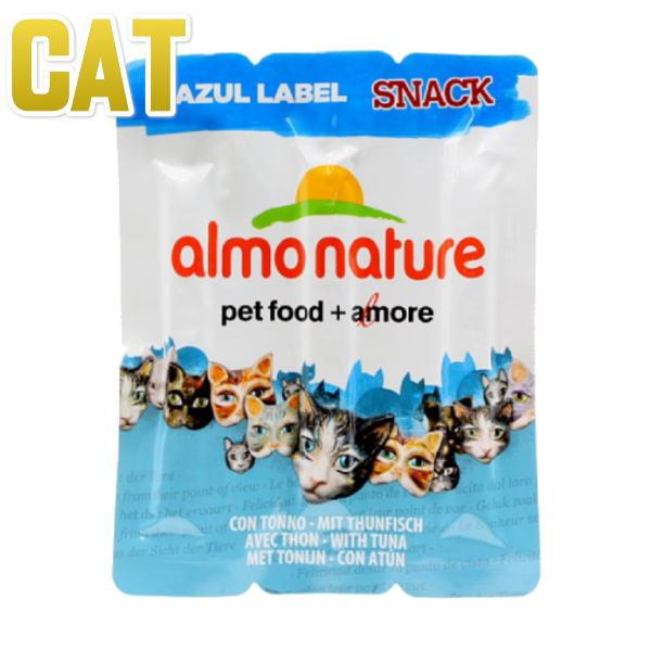 画像1: お試しSALE/最短賞味2021.1・アルモネイチャー 猫 アズールラベル・スナック・まぐろ 5g×3本入り alc511猫用おやつalmo nature正規品 (1)