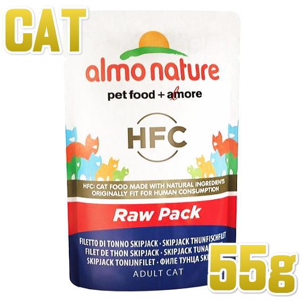 画像1: 最短賞味2022.1・アルモネイチャー 猫 ロウパック カツオフィレ 55g alc5822猫用一般食ウェット キャットフード正規品 (1)