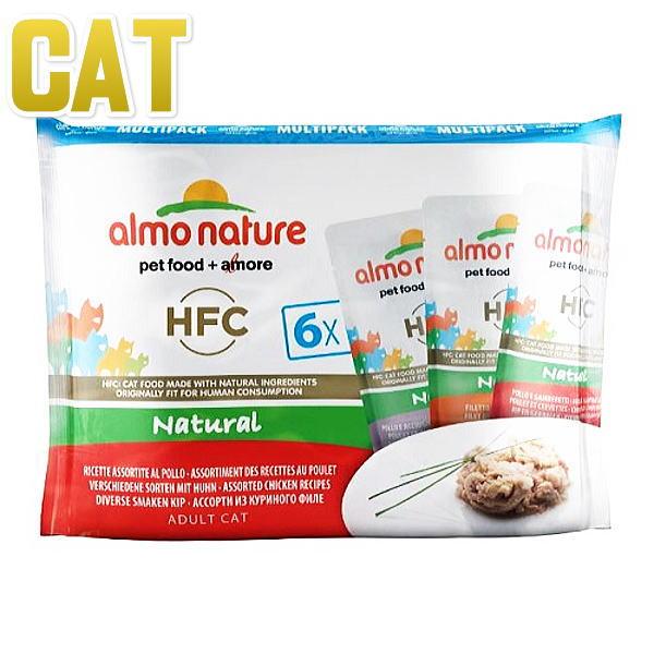 画像1: 最短賞味2021.6・アルモネイチャー 猫 パウチ マルチパック(チキンフィレ、チキンとシラス、チキンとエビ各 55g 2袋計6パック)alc5950成猫用一般食almo nature正規品 (1)