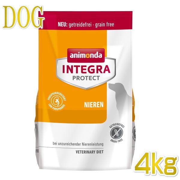 画像1: 最短賞味2021.3.22・アニモンダ 犬用 腎臓ケア ドライ 4kg 86405 インテグラ ニーレン 腎臓サポート グレインフリー穀物不使用ドッグフード ANIMONDA 正規品 (1)