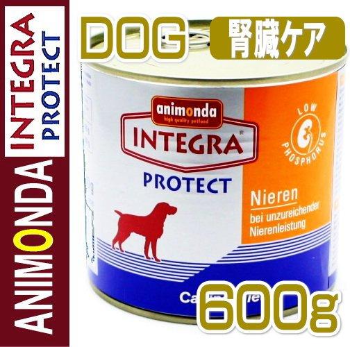 アニモンダ /インテグラ プロテクト ニーレン 腎臓ケア 600g缶 【犬 用 ・ドッグ ウェット フード ・アダルト ・シニア ・低リン ・ANIMONDA】