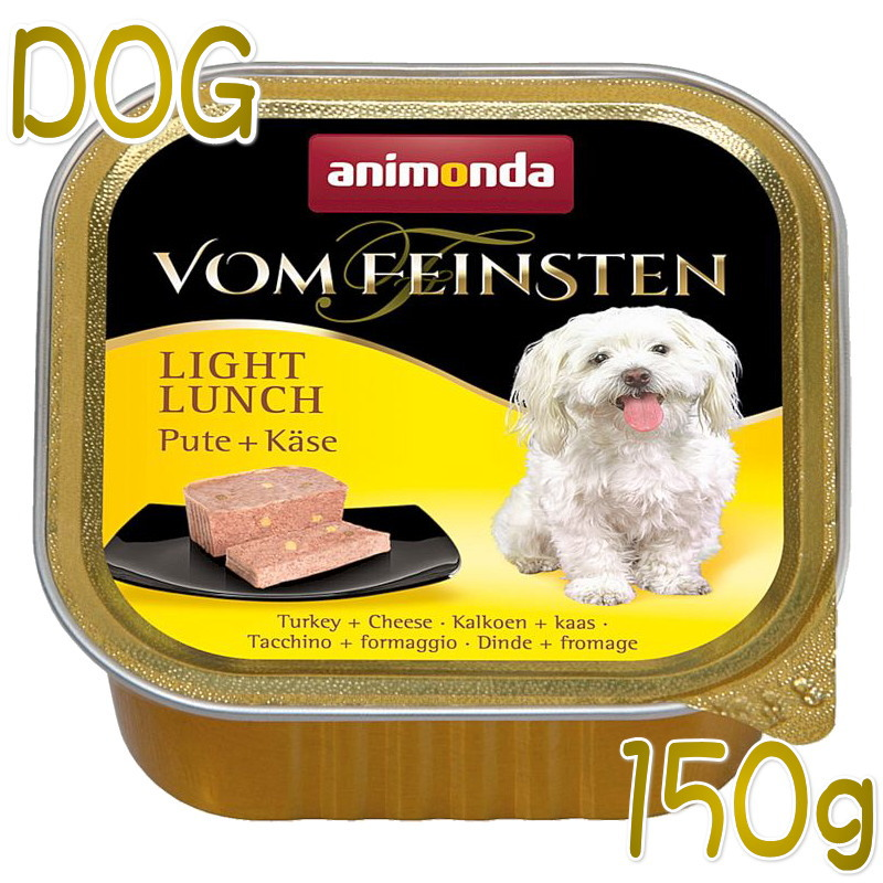 画像1: 最短賞味2021.6・アニモンダ 犬用 フォムファインステン ライトランチ(七面鳥・チーズ)150g 82618 成犬用ウェット 肥満ケア ドッグフードANIMONDA 正規品 (1)