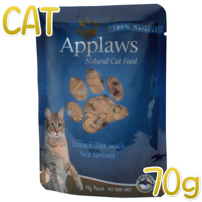 画像1: 最短賞味2021.7・アプローズ 猫 ツナのフィレと鯛のブイヨン70gパウチ 成猫用ウェット一般食キャットフードApplaws正規品ap43160 (1)
