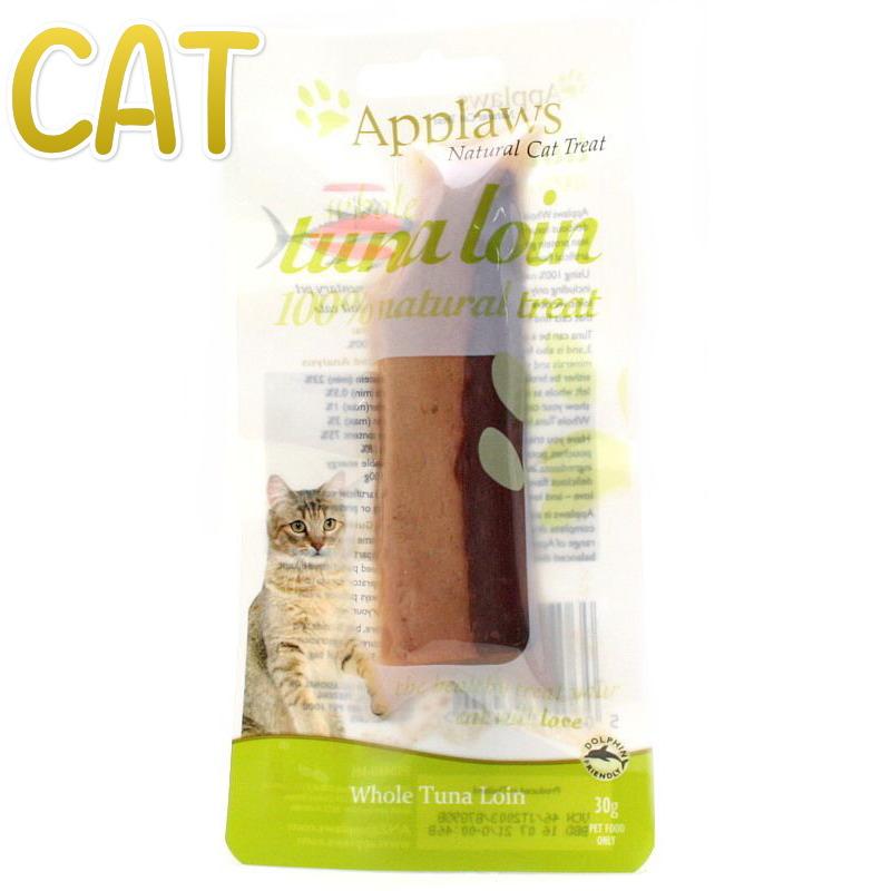 画像1: NEW 最短賞味2021.7・アプローズ 猫 ツナローイン30g 猫用おやつApplaws正規品ap43454 (1)