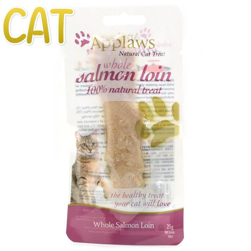 画像1: NEW 最短賞味2021.7・アプローズ 猫 サーモンローイン25g 猫用おやつApplaws正規品ap89366 (1)