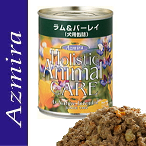 画像1: 最短賞味2020.11・アズミラ 犬用 ラム&バーレイ缶 374g 全年齢対応 ドッグフード 総合栄養食 Azmira 正規品 (1)