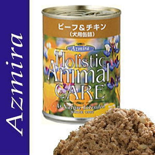 画像1: 最短賞味2022.2・アズミラ 犬 ビーフ&チキン缶 374g 全年齢 ドッグフード 総合栄養食 Azmira 正規品 az00029 (1)