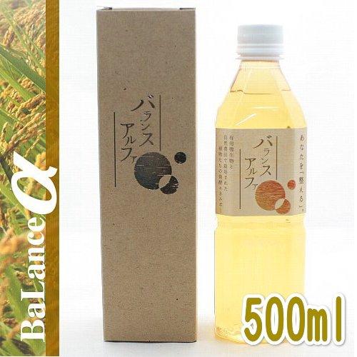 画像1: 最短賞味2021.8・バランスα 500ml EM発酵飲料・酵素・正規品 bal91501 (1)