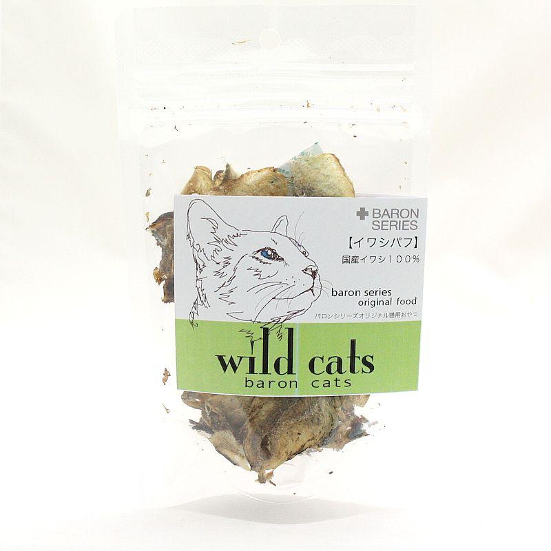 画像1: 最短賞味2020.4・バロンのしっぽ wild cats イワシパフ10g 猫用ですが犬もOK おやつ トッピング バロンシリーズ BARON SERES bar60129 (1)