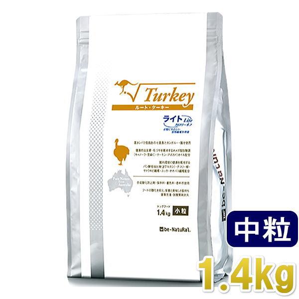 画像1: 最短賞味2021.10.28・ビィナチュラル ルート・ターキー・ライト 中粒 1.4kg 肥満・シニア犬用ドライ ドッグフード正規品be53373 (1)