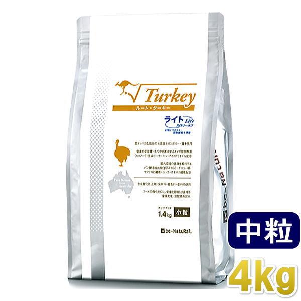 画像1: 最短賞味2020.10.8・ビィナチュラル ルート・ターキー・ライト 中粒 4kg 肥満・シニア犬用ドライ ドッグフード正規品be53397 (1)