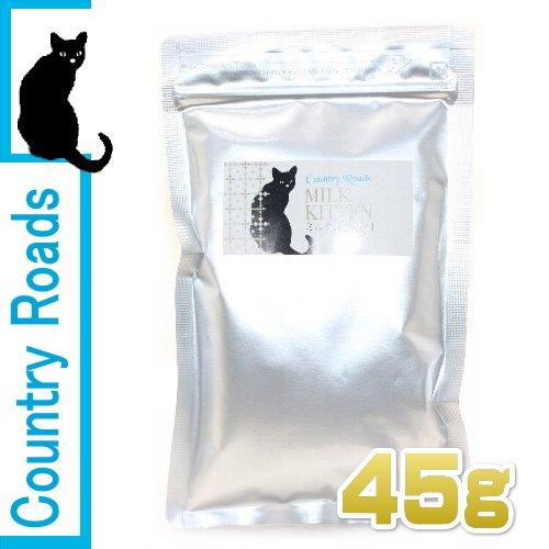 画像1: 最短賞味2020.5・カントリーロード ミルク キトン 45g仔猫・幼猫用ミルク Country Roads 正規品 (1)