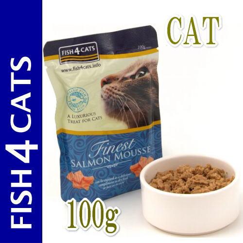 画像1: 最短賞味2020.6・フィッシュ4キャット サーモンムース 100g アレルギー対応ウェット fish4cats 正規品 f4c28025 (1)