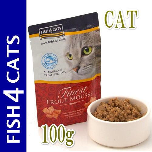 画像1: 最短賞味2020.10・フィッシュ4キャット トラウトムース 100g アレルギー対応ウェット fish4cats 正規品 f4c28049 (1)
