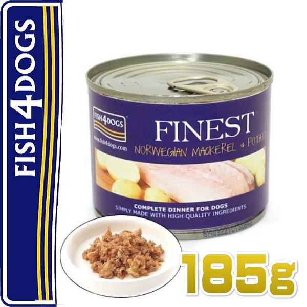 画像1: 最短賞味2022.1・フィッシュ4ドッグ サバポテト 185g 穀物不使用 ウェット FISH4DOGS 正規品 f427998 (1)