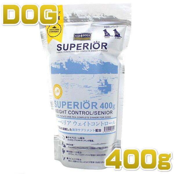 画像1: 最短賞味2022.8.10・フィッシュ4ドッグ スーペリア ウェイトコントロール 小粒 400g肥満シニア犬用FISH4DOGS 正規品f480406 (1)
