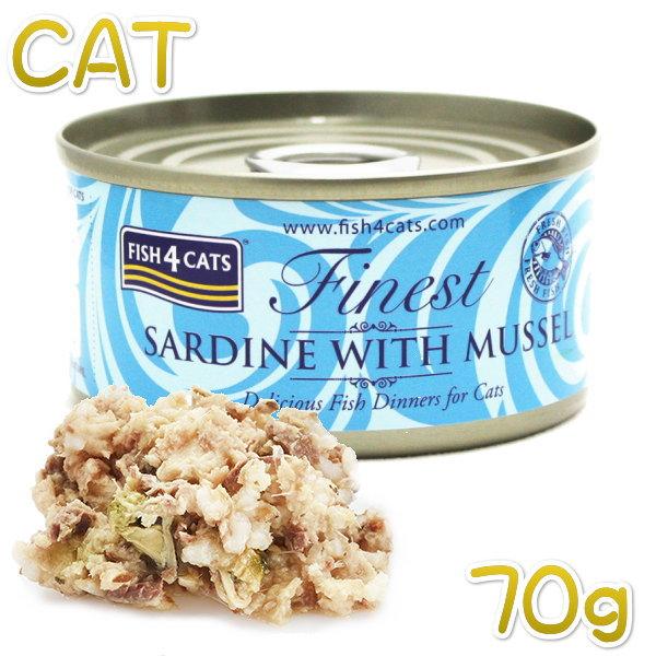 画像1: 最短賞味2021.8・フィッシュ4キャット 猫缶「イワシ&緑イ貝」 70g缶 全猫種 全年齢対応ウェット 一般食 fish4cats 正規品 f4c06927 (1)