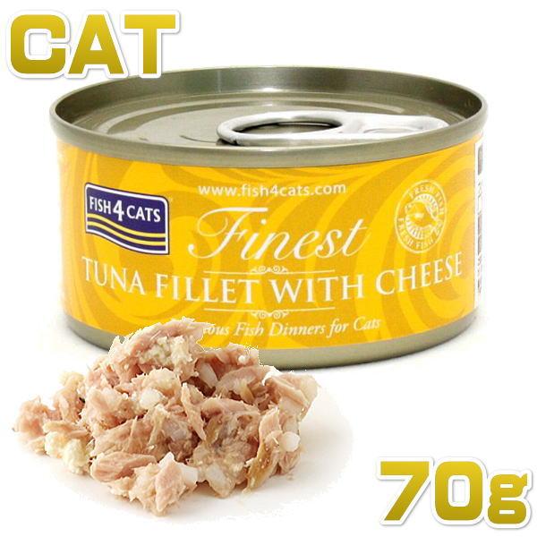 画像1: 最短賞味2023.3・フィッシュ4キャット 猫缶「ツナ&チーズ」 70g缶 全猫種 全年齢ウェット 一般食fish4cats正規品f4c29596 (1)