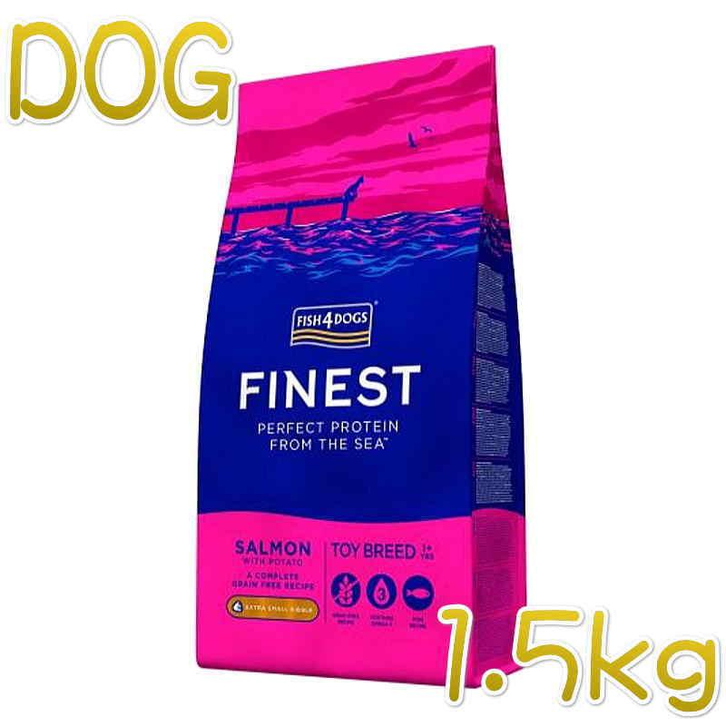 画像1: 最短賞味2023.6.22・フィッシュ4ドッグ トイブリード極小粒 1.5kg 全年齢小型犬用ドッグフードFISH4DOGS正規品f4d07764 (1)