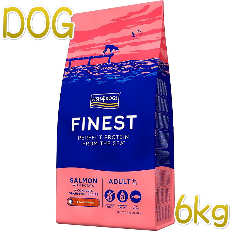 画像1: 最短賞味2022.6.18・フィッシュ4ドッグ サーモン 小粒 6kg大袋 成犬シニア犬 穀物不使用FISH4DOGS正規品f4d07818 (1)